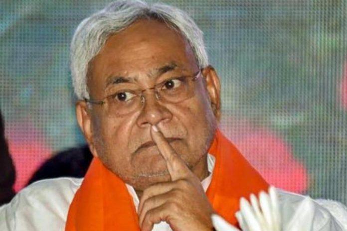Nithish Kumar NDA Conflict; Bihar election 2020