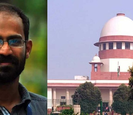 KUWJ proceeds to SC in Siddique Kappan case