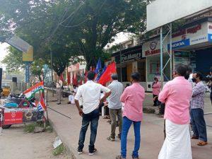 ദേശീയ പണിമുടക്കിനോടനുബന്ധിച്ച് കൊച്ചിയിൽ നടന്ന പ്രധിഷേധം