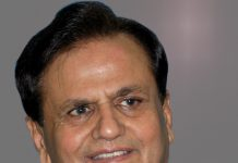 Veteran Congress leader Ahmed Patel passed away
