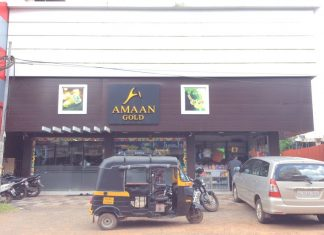 Amaan Gold Fraud case