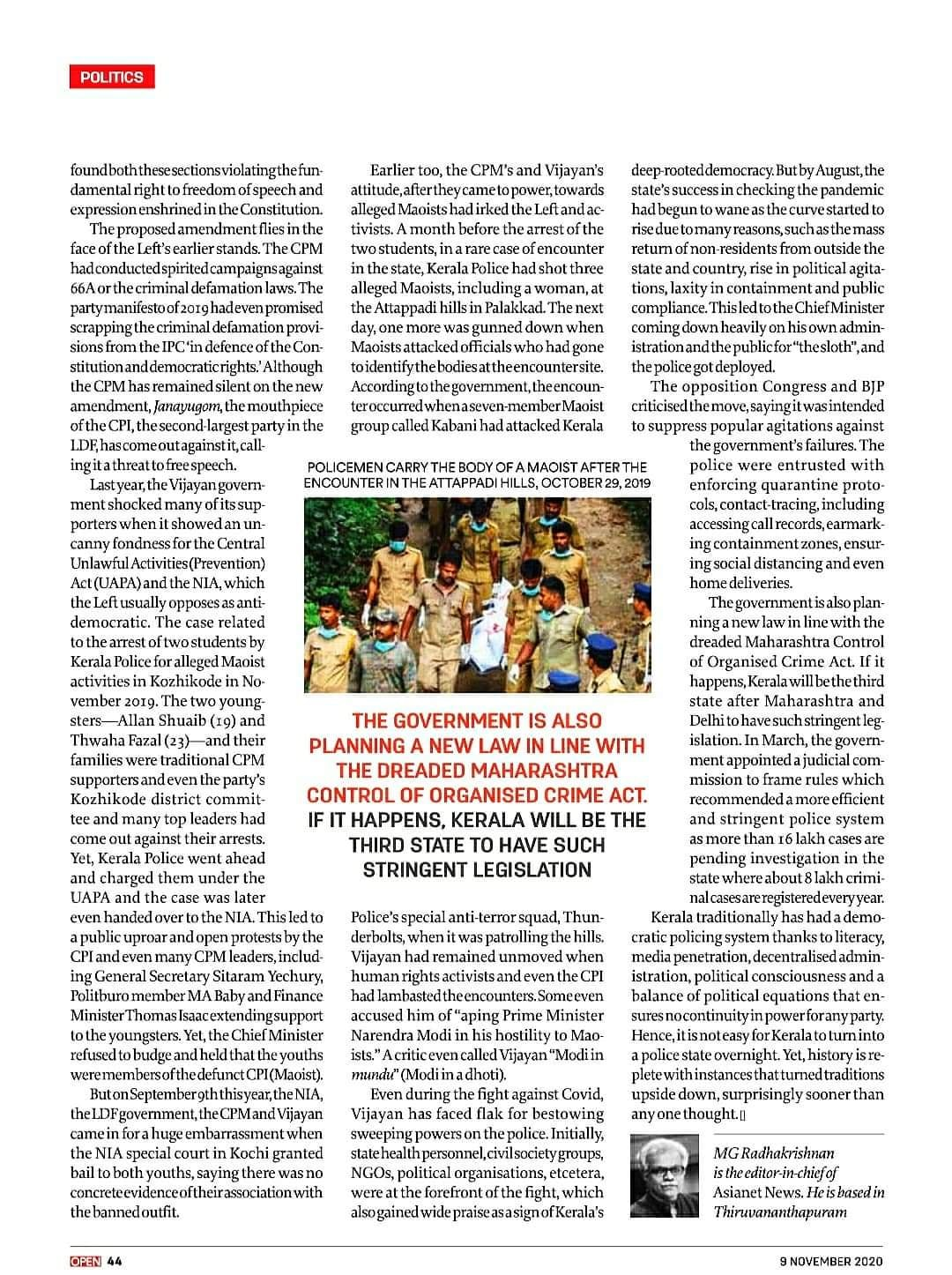 Article 'Has Kerala Become a Police State?