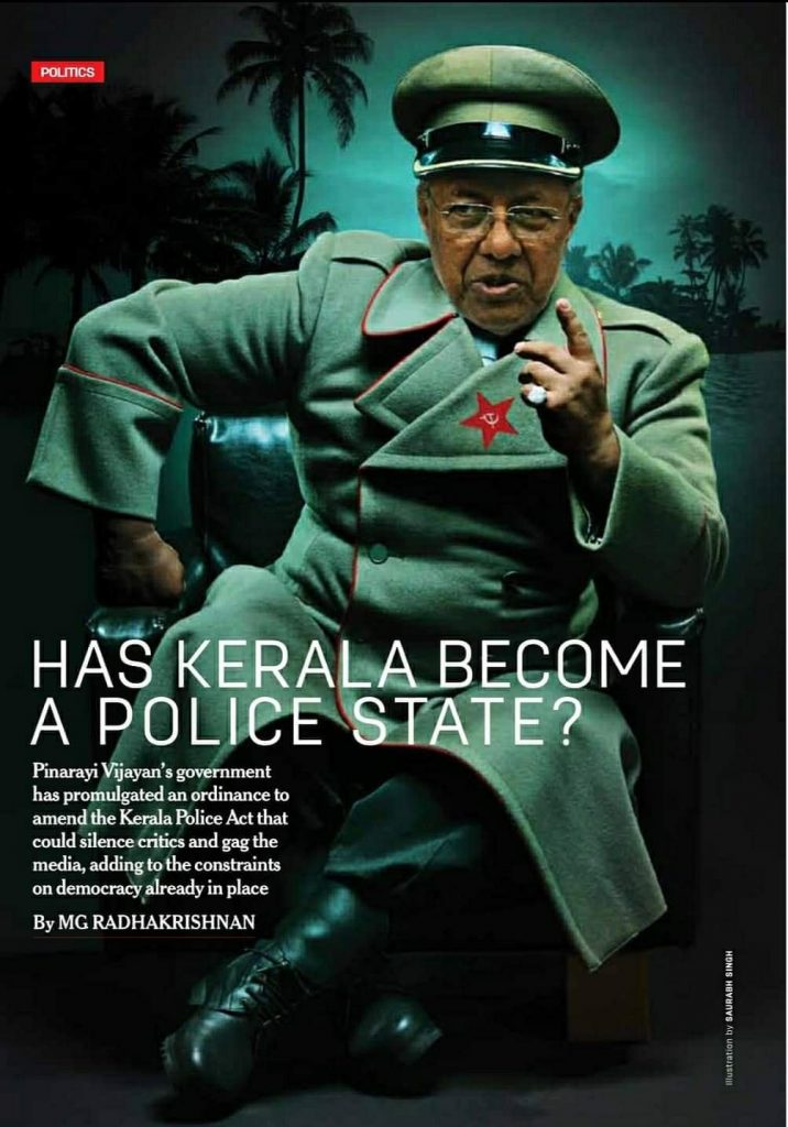 Cover page of article 'Has Kerala Become a Police State?