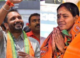 24 BJP leaders against K Surendran