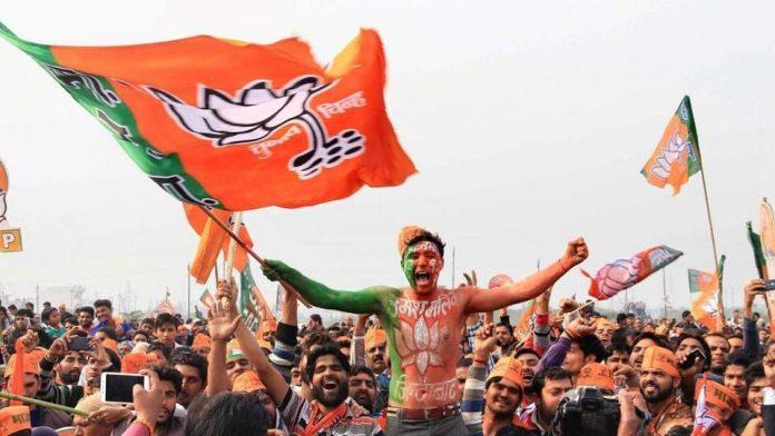 BJP leading in Maharshtra, UP