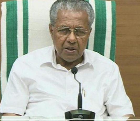 CM Pinarayi against central agencies