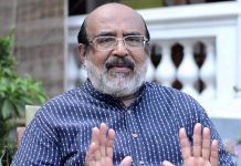 Congress issues notice against Thomas Isaac