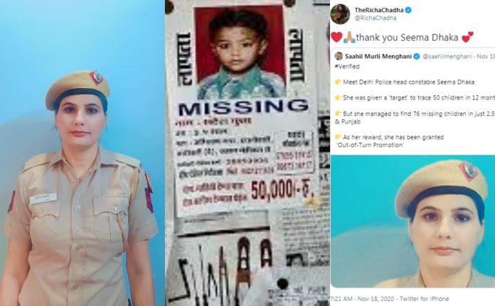 Constable Seema Dhaka promoted for rescuing 76 abducted children