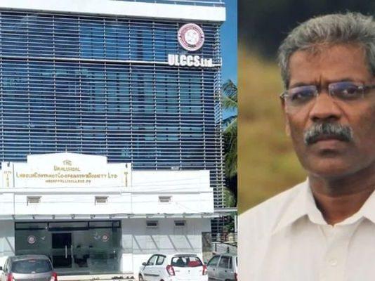 ED in ULCC Vadakara office