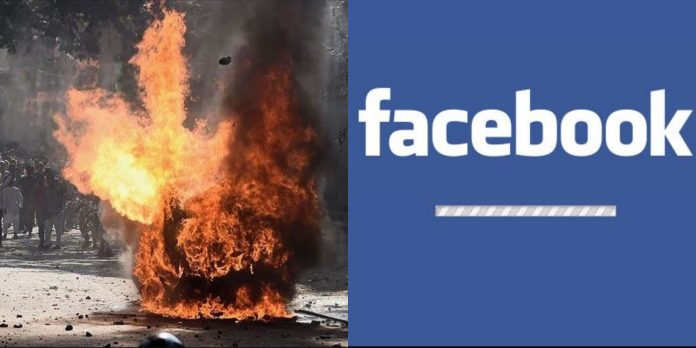 Facebook spread hate speech on Delhi riot