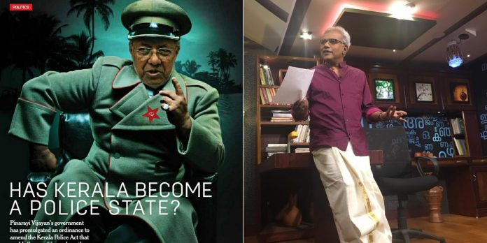 Has kerala become a police state_ titled article disappeared from digital platforms