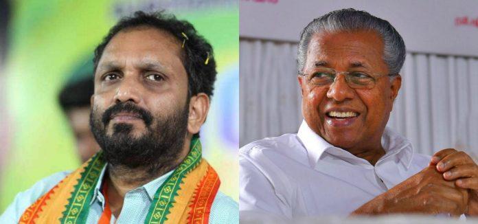 K Surendran against CPM and Pinarayi Vijayan