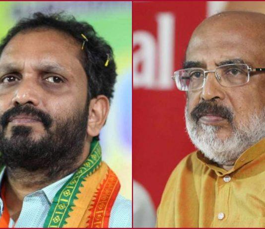 K Surendran against Thomas Isaac