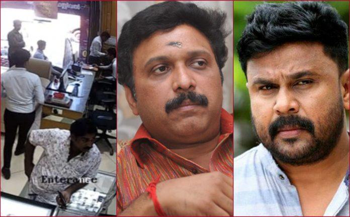 KB Ganesh Kumar's Office Secretary Threataning Witness of Actress molestation case