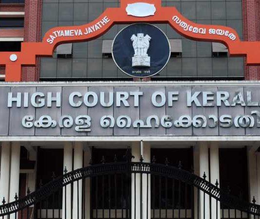 Kerala High Cour