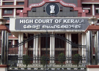 Kerala Highcourt