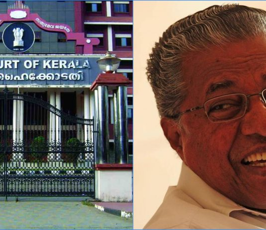 Kerala Highcourt want expalanation from kerala government in audit issue