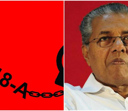 Kerala Police Act in Controversy