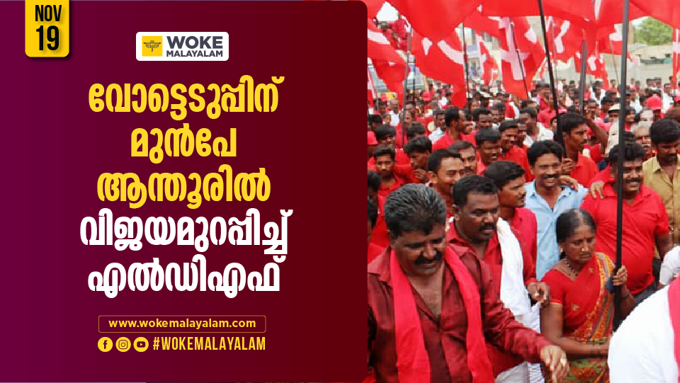 LDF to win in Anthoor wards