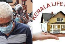 M Sivasankar fifth accused in Life Mission case