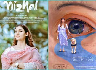 Nayanthara Movie Netrikan Teaser out