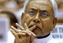 NDA meeting will held on Sunday to select Bihar CM
