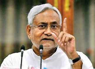 Nitish Kumar takes oath as Bihar CM