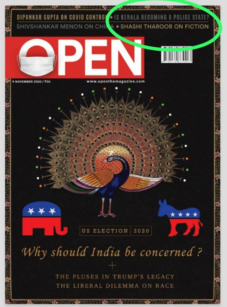 Open Magazine Cover