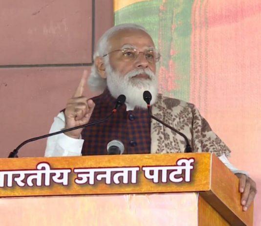 PM-Modi-BJP-address