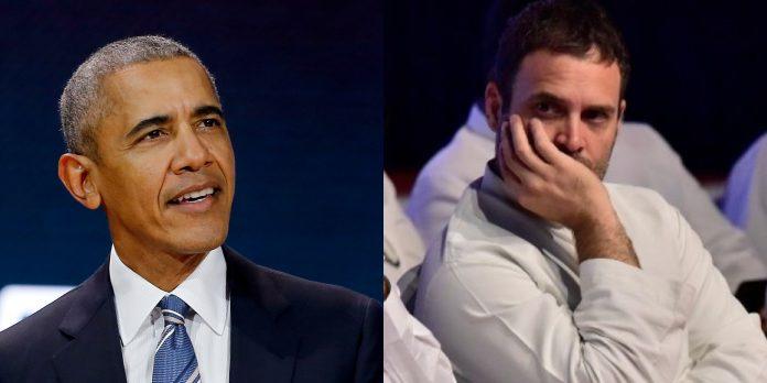 Rahul Gandhi has nervous, uninformed quality says Obama