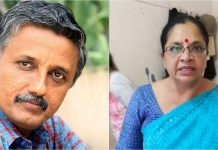 Bhagyalakshmi complained against Santhivila Dinesh