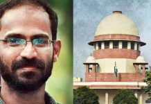 Supreme Court allows Siddique Kappan to meet advocate