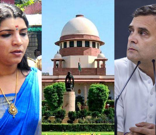 Supreme court rejected Saritha S Nair plea