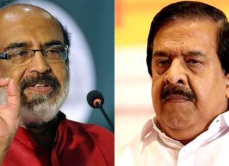 Thomas Isaac against Ramesh Chennithala on CAG controversy