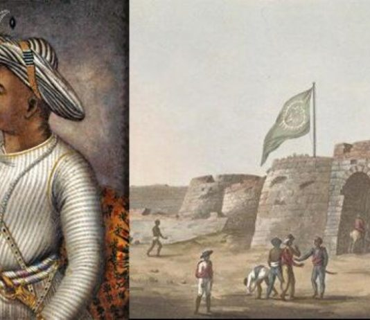 Tipu Sultan and Fort