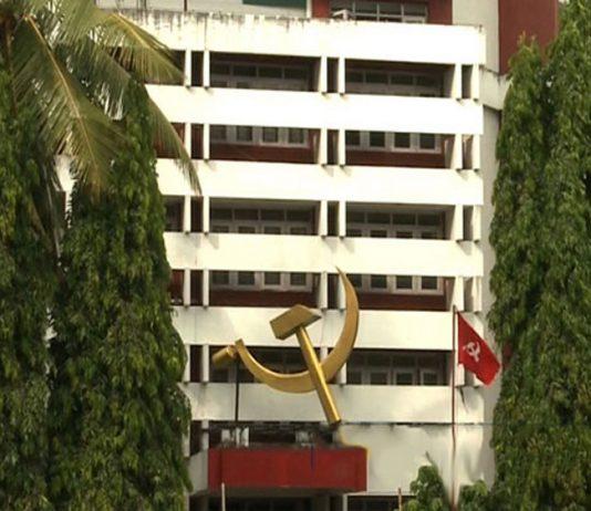 AKG Centre Thiruvanthapuram Pic (C) Janam TV