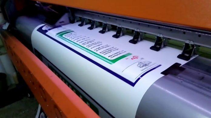 Bohar printing