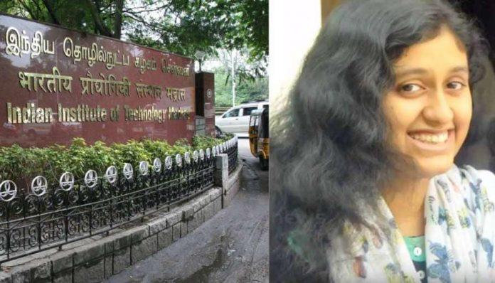 fathima latheef death CBI probe in delay