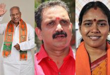 internal politics in BJP