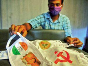 kerala local body election campaign