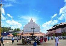 kothamangalam marthoma church
