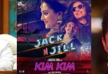 Manju Warrier's new song from Jack n Jill got viral
