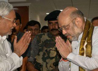 Nitish-Amit shah