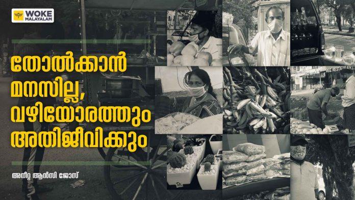 street stories of panampilly nagar