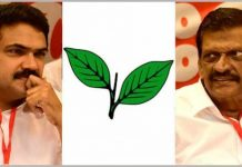 two leaves symbol given to Jose K Mani