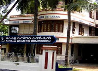 women's commission