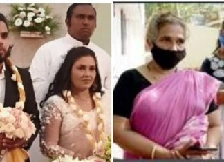 51 year old woman found dead; 26 year old husband booked