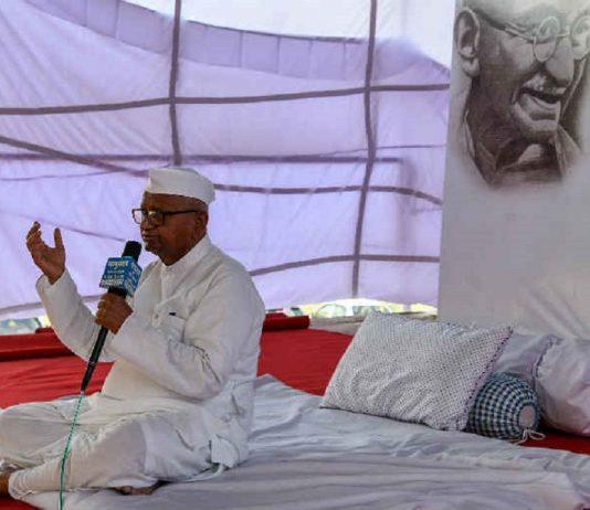 Anna-Hazare file pic. C: The print
