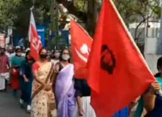 CPM Protest in Alappuzha