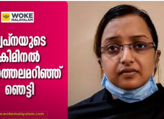 Shocked to hear about the criminal backgrounds of Swapna Suresh says Speaker